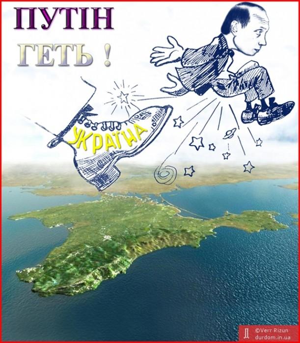 N Crimea