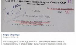Pereselenie rus
